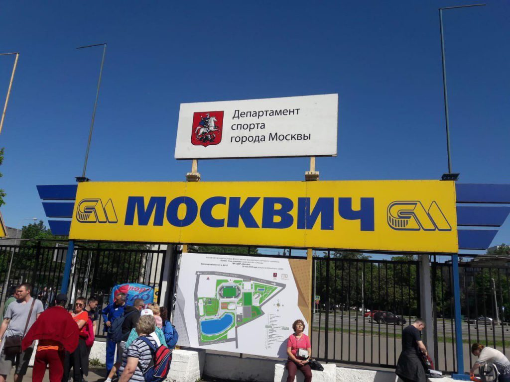 Справка для бассейна с доставкой по Москве Южное Орехово-Борисово