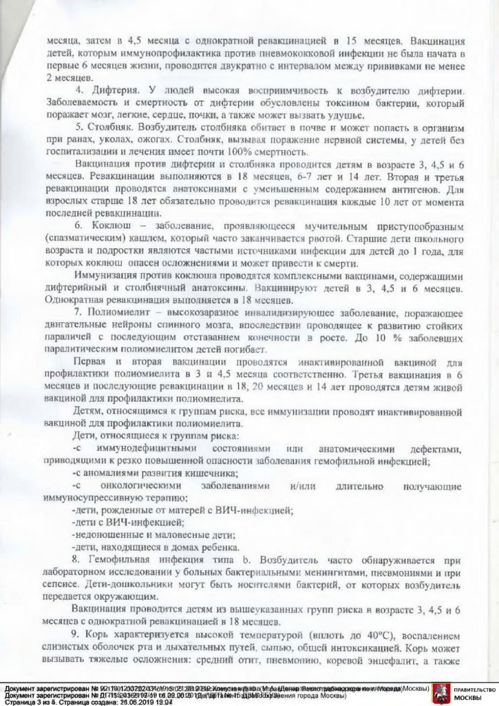 immunizacia_page-0003