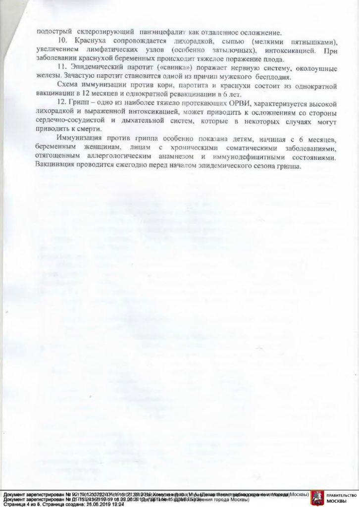immunizacia_page-0004